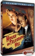 the house on telegraph hill dvd photo