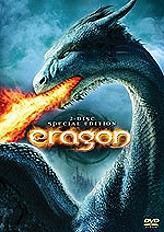eragon special edition box set 2 discs dvd photo