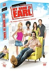 my name is earl season 2 dvd photo