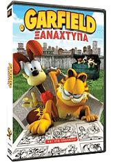 garfield gets real dvd photo