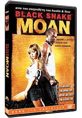 black snake moan dvd photo