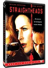 straightheads dvd photo