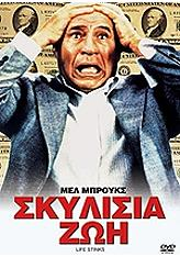 skylisia zoi dvd photo