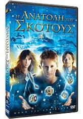 i anatoli toy skotoys dvd photo