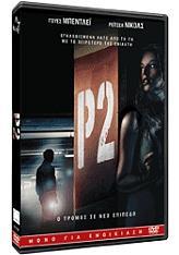 p2 dvd photo