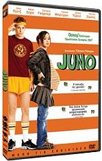 juno special edition dvd photo