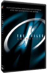 the x files essentials 2 disc dvd photo