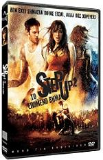 step up 2 to epomeno bhma dvd photo