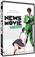 news movie dvd photo