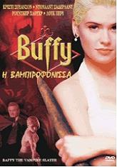 buffy season 3 vampire slayer dvd photo