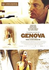 genova dvd photo