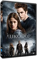 lykofos 2 disc special edition dvd photo