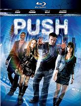 push to epikindyno xarisma blu ray photo