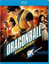 dragonball i exelixi blu ray photo