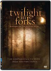 twilight in forks dvd photo