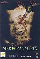 nekromanteia dvd photo