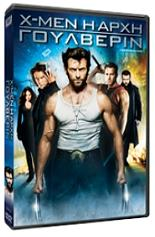 x men i arxi goylberin 1 disc special edition dvd photo