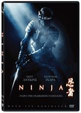 ninja special edition dvd photo