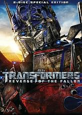 transformers i ekdikisi ton ittimenon 2 disc special edition dvd photo