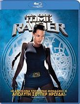 lara croft tomb raider blu ray photo