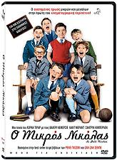 o mikros nikolas i tainia dvd photo