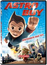 astro boy special edition dvd photo
