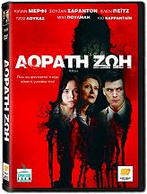 aorati zoi dvd photo