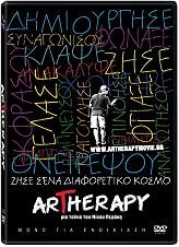 artherapy special edition dvd photo