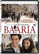 baaria special edition dvd photo
