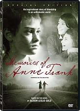 anamniseis apo tin anna frank special edition dvd photo