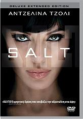 salt deluxe extended edition dvd photo