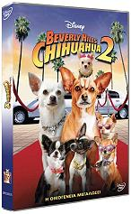 beverly hills chihuahua 2 dvd photo