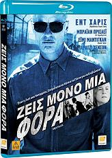 zeis mono mia fora blu ray photo