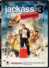 jackass 3 special edition dvd photo