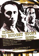 no budget story dvd photo