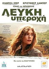 leyki yperoxi dvd photo