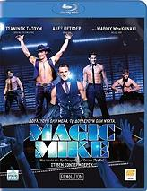 magic mike blu ray photo