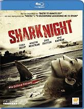 shark night blu ray photo