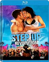step up 4 revolution 3d blu ray photo
