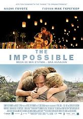 the impossible blu ray photo