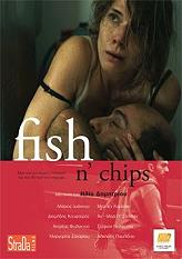 fish n chips dvd photo