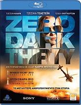 zero dark thirty blu ray photo