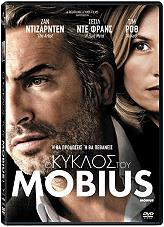 o kyklos toy mobius se dvd photo