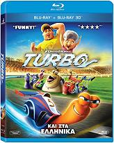 turbo 3d 2d blu ray photo