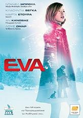 eva dvd photo