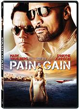 pain gain se dvd photo