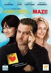 kathe meramazi dvd photo