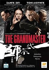 the grandmaster dvd photo