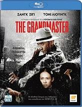 the grandmaster blu ray photo