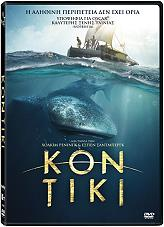 kon tiki se dvd photo